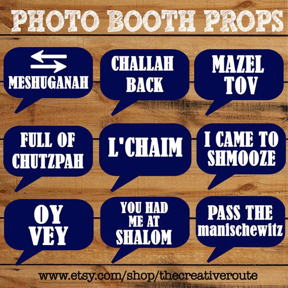 Jewish Photo Booth Props Printable 10 Large by TheCreativeRoute
