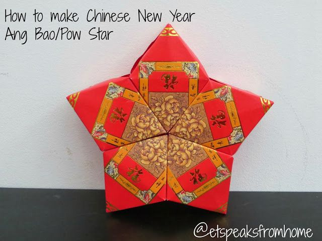 How to make a Chinese New Year Ang Bao/Pow Star #10 ~ ET Speaks From Home