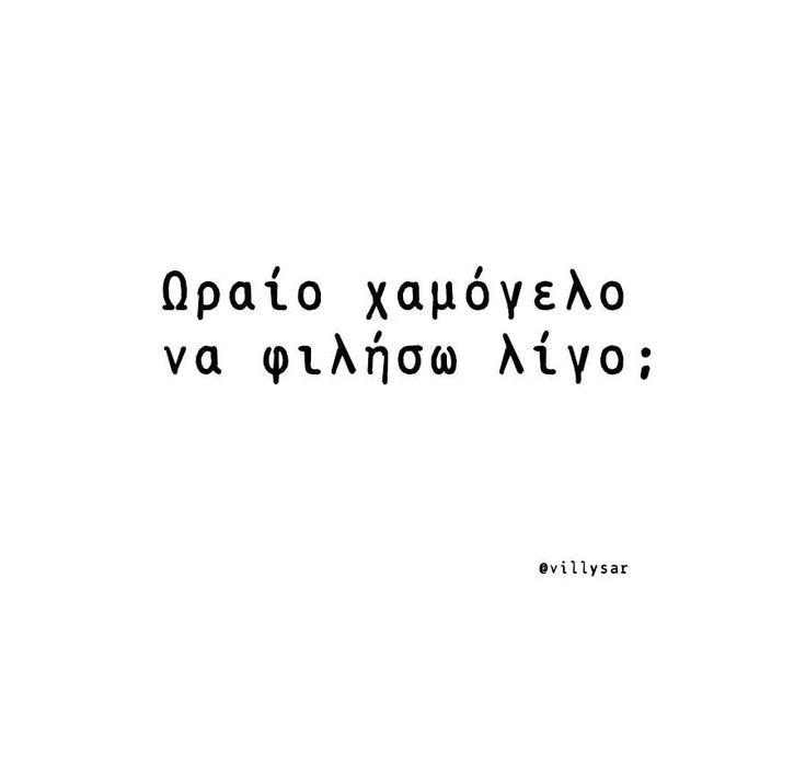 Pleeease......!!!