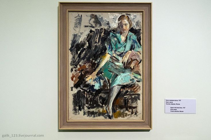 Другой Михаил Шемякин - Наводы. Катя в зелёном платье, 1937. Холст, масло. Частное собрание, Москва