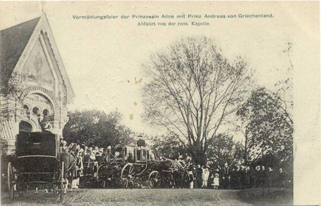 Heirat des Prinzen Andreas von Griechenland mit Alice von Battenberg | Flickr - Photo Sharing!
