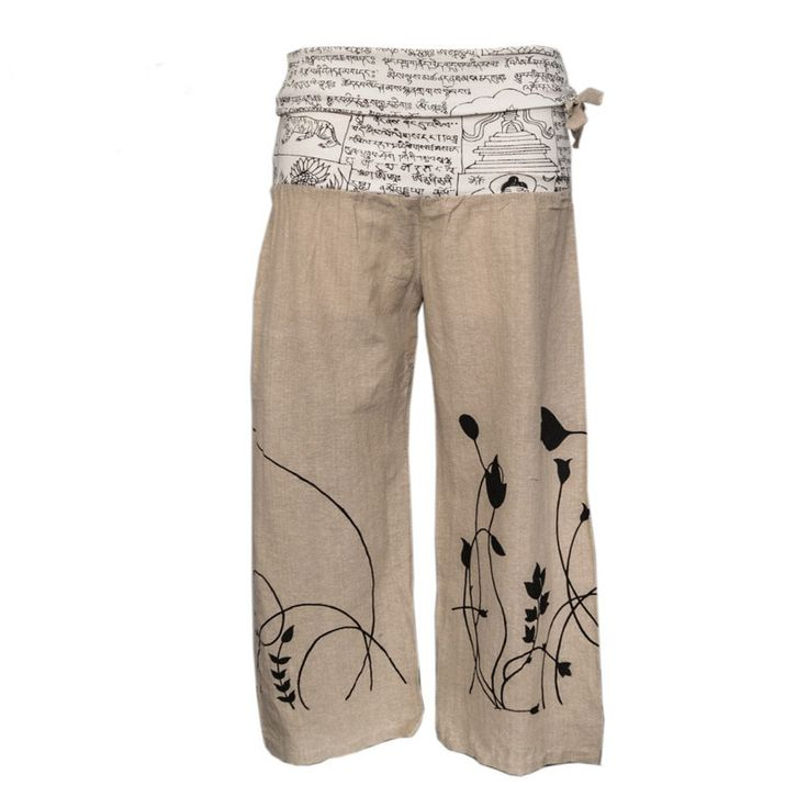 Gi Pattern Baggy Trousers | The Hippy Clothing Co.