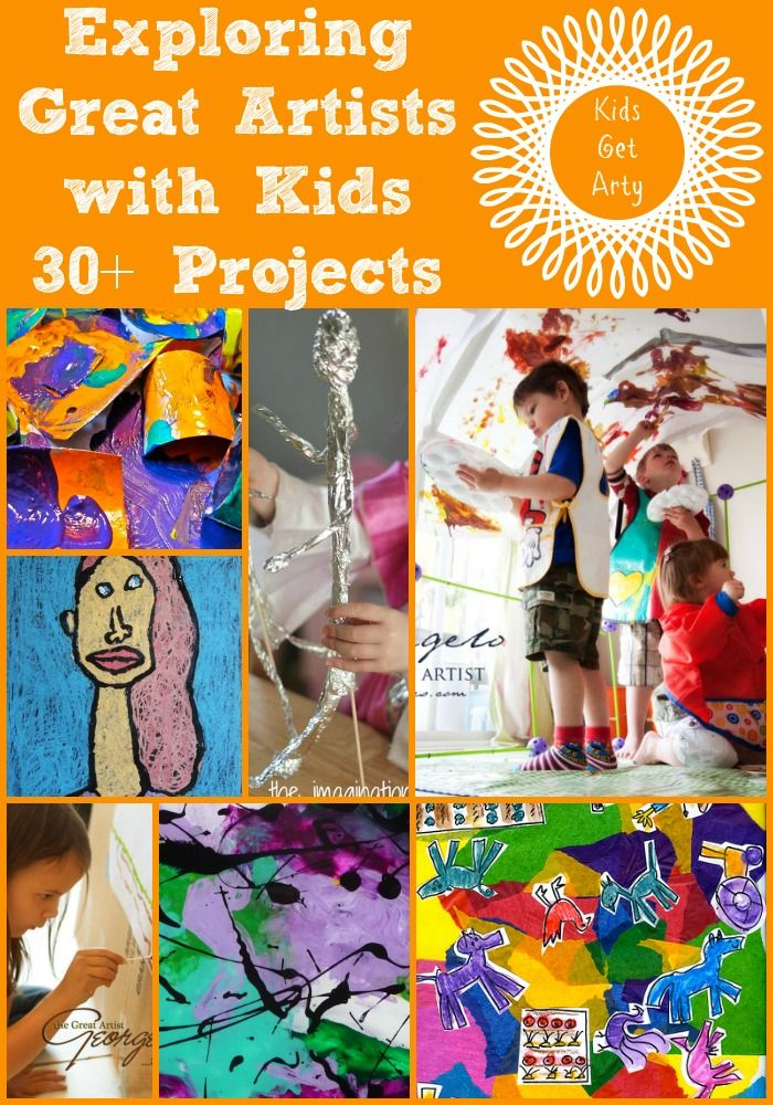 Over 30 Art Projects for Kids inspired by real artists. The chapel painting is just incredible.