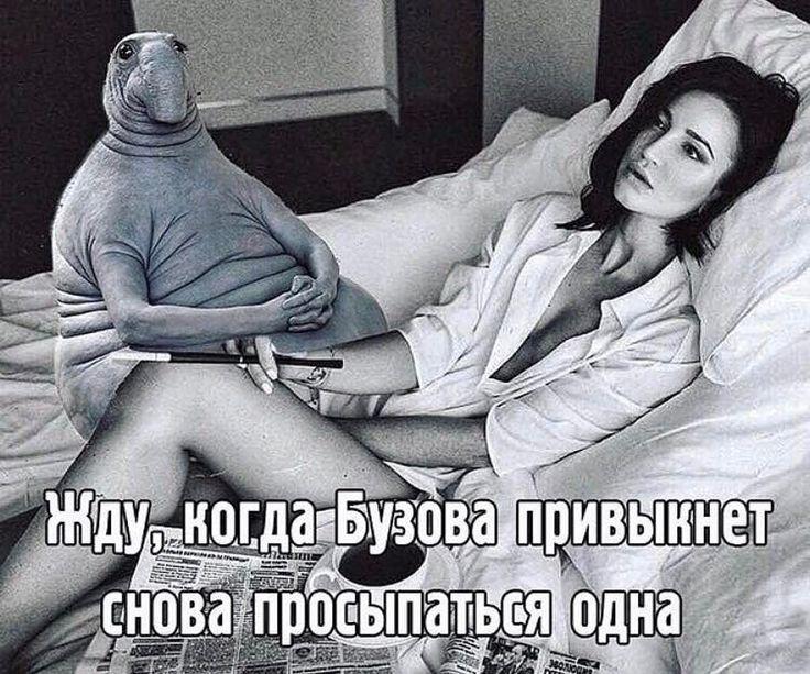 Тайный поклонник Ольги Бузовой подарил ей внедорожник за 10 миллионов | Блогер elena_dokuchaewa на сайте SPLETNIK.RU 7 февраля 2017 | СПЛЕТНИК