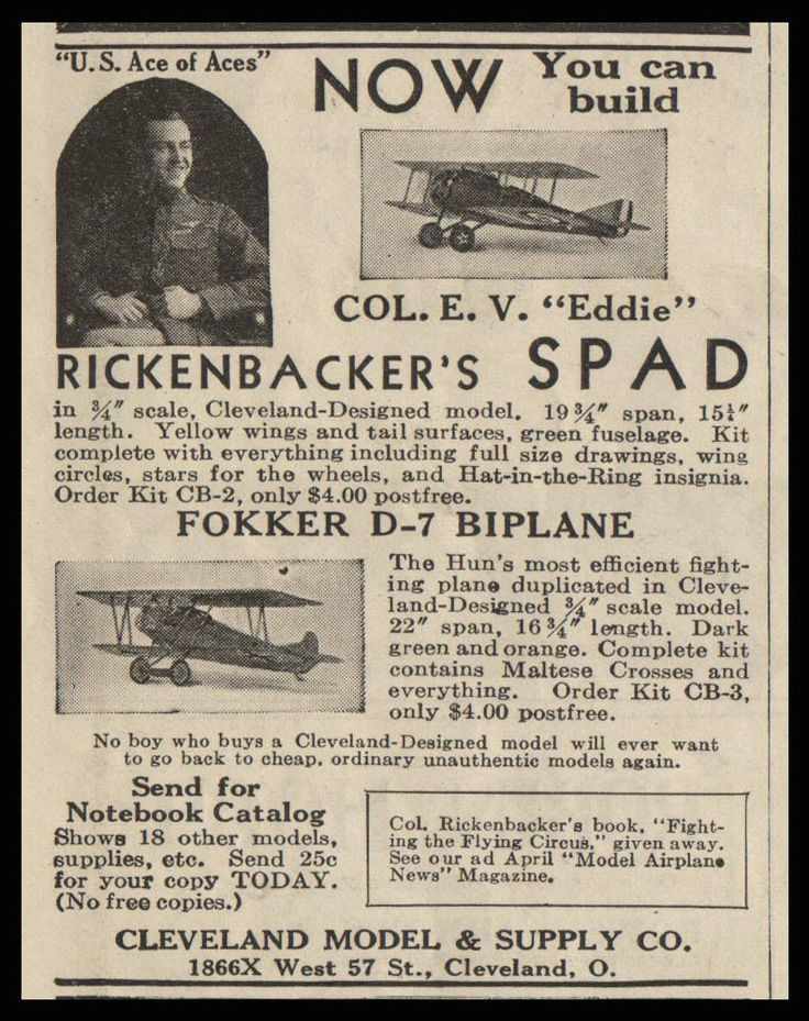 research paper on eddie rickenbacker Did military flying ace eddie rickenbacker survive a 24-day ordeal lost at sea during world war ii thanks to the timely arrival of a seagull.