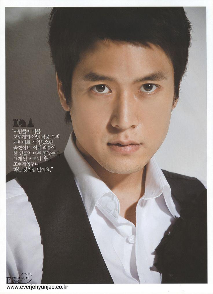 Jo Hyun Jae Fan Club / Jo Hyun Jae Sevenler Kulübü