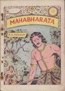 R.A Kosasih Serial Mahabharata (versi lama)