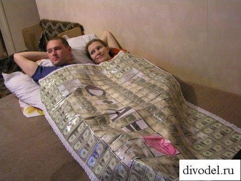 денежное одеяло - хороший подарок на свадьбу