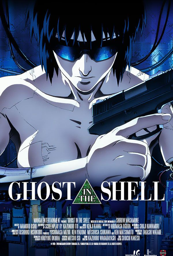 Ghost in the shell - 1995 (Mamoru Oshii)