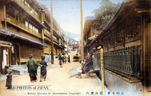 OLD PHOTOS of JAPAN: 丸山遊廓 1910年代の長崎