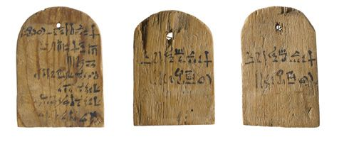 Mummy labels of the daughters of Thutmose IV