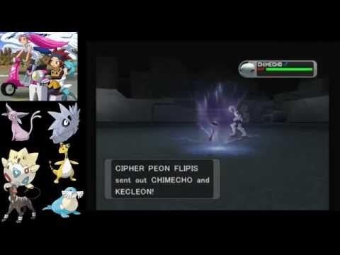 Pokemon XD: Ep 15.2 - CIPHER KEY LAIR