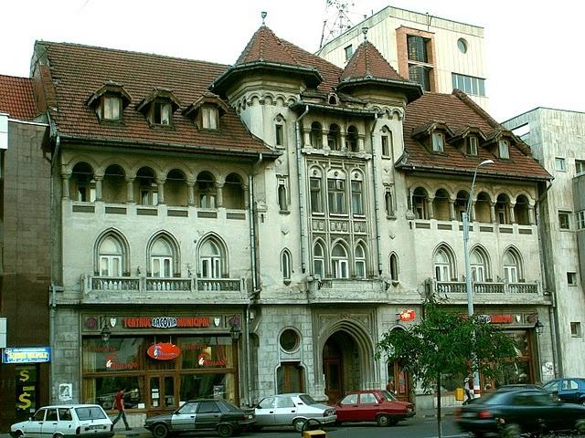 """Municipal Theatre """"George Bacovia"""" - Bacau"""