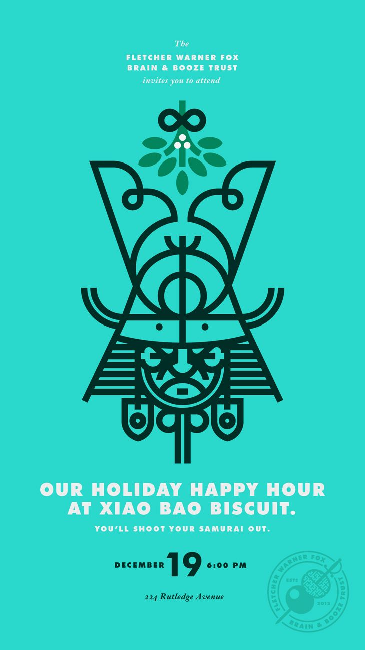 Holiday Happy Hour #Poster #Design