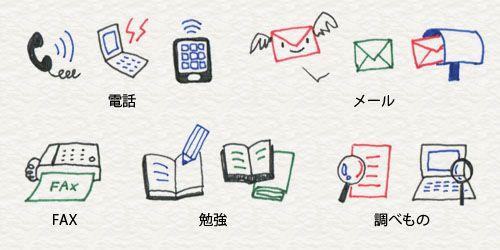 Mail doodles.