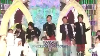 松本潤・井上真央共演ドラマ「花より男子」の主題歌 嵐が歌うWISHのGIF動画 created by COCO