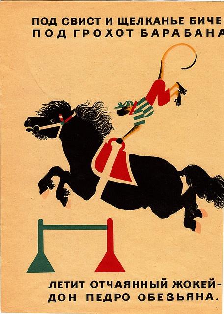 20th C avant-garde books
