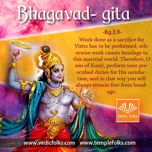 Work done as a sacrifice for God (in any form, not just Vishnu, but any or all forms of God)  has to be performed...