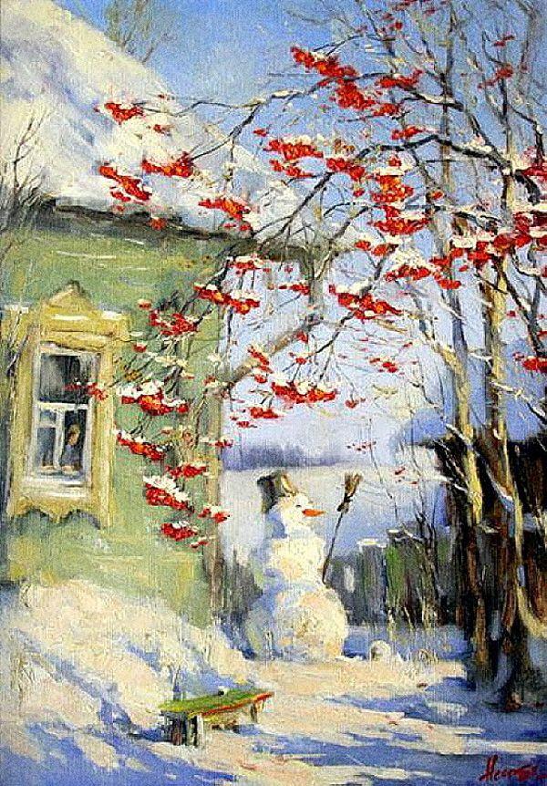 Нестерчук Степан. Первые дни зимы.