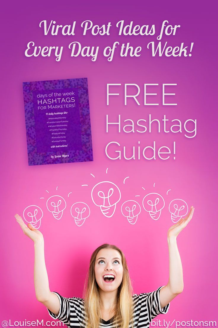Wondering what to post on Social Media? Get dozens of ideas in your FREE Days of the Week Hashtag Guide! Your posts will be on-trend, every day of the week. Click on the Pin to get it!