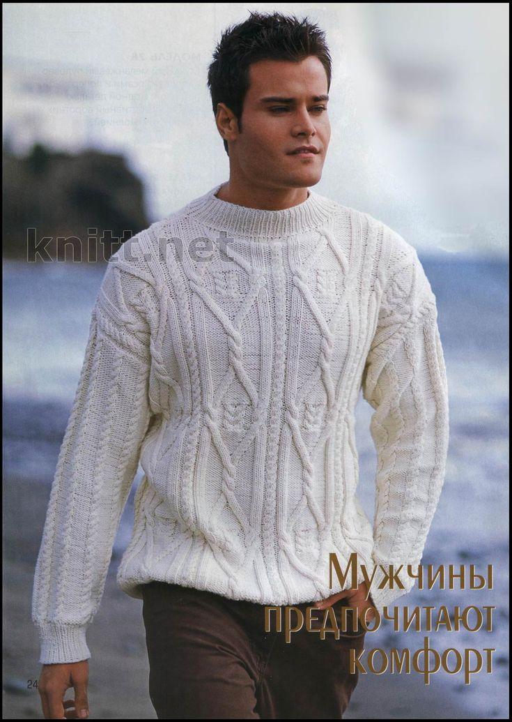 Мужской узорчатый пуловер, связанный спицами, с использованием классического рельефного узора из кос и ромбов
