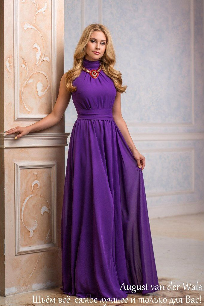 17 Best ideas about Purple Maxi Dresses on Pinterest | Purple maxi ...