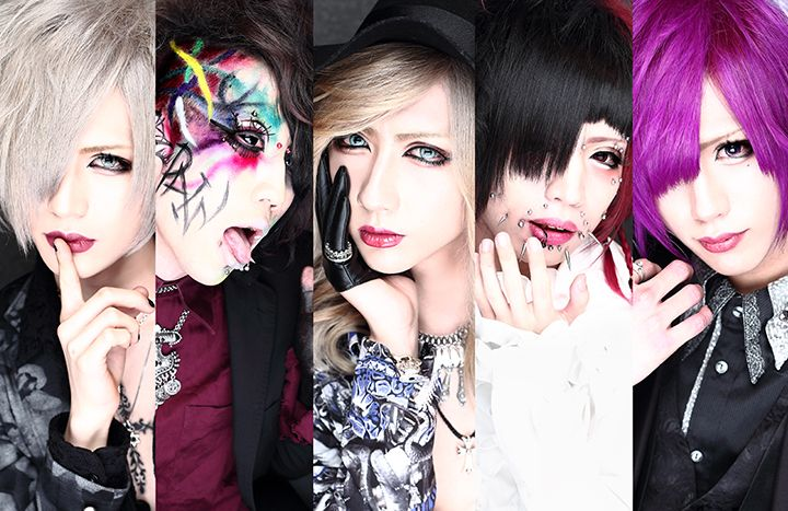 Guitarist kuu and drummer shikina (ex-MoЯGuE) have joined VRZEL. Check out the bands new lineup and look! VRZEL Formed: November 2012 Vocal: Cion (紫音) Guitar: ryouya (燎夜) Guitar: kuu (玖) Bass: Kira…