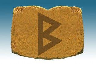 La Runa Berkana, también conocida como Berkano, Beorc, Baírkan, Bjarkan, tiene un significado asociado a la madre, a lo femenino y a la fertilidad.