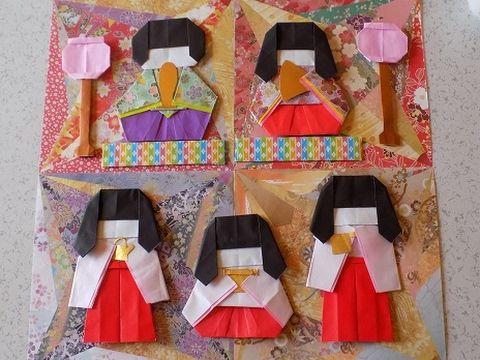 折り紙の雛祭り お雛様の三人官女 簡単な折り方作り方 Origami  Hina Doll - YouTube
