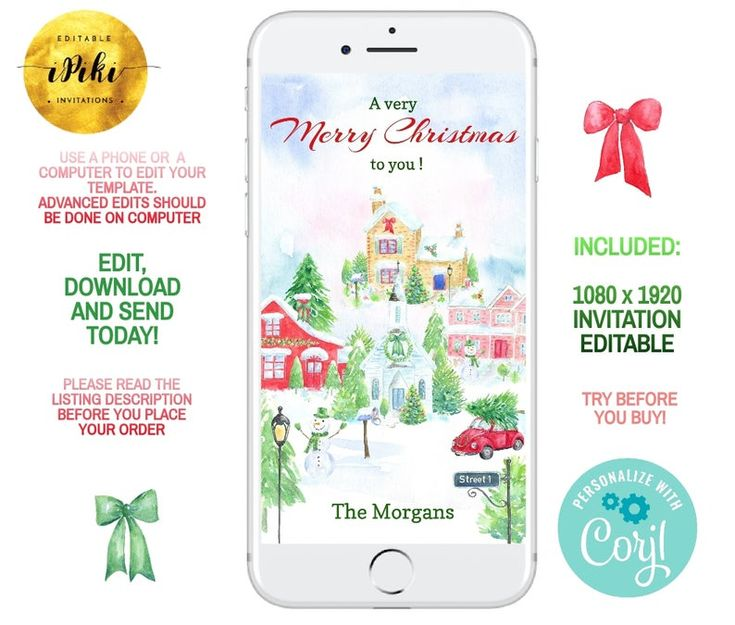 Electronic Merry Christmas Card Merry Little Holiday ...