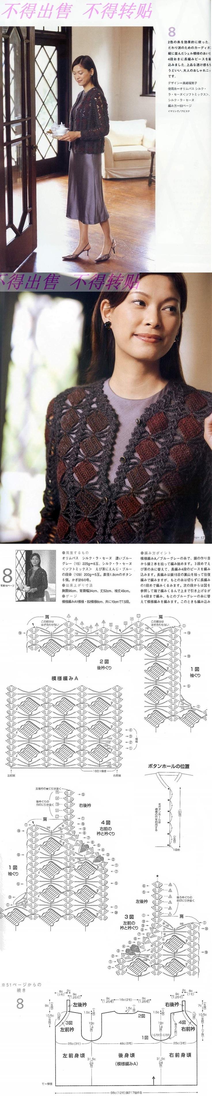 Revista Let's Knit Series_1. ♪ ♪ ... #inspiration_crochet #diy GB