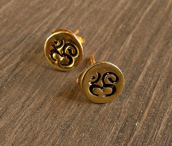 Gold Yoga studs, Om earrings, Yoga post earrings, Gold studs, minimalist yoga earrings. So Cool ‪Charms #‬earrings. ‪#Minimalist‬ #‪jewelry‬. Just because less is more. https://www.etsy.com/shop/SoCoolCharms