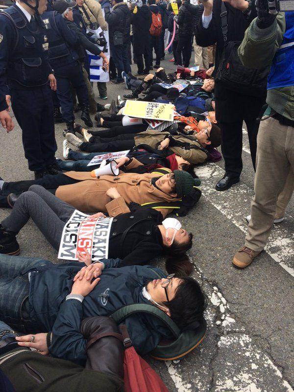 """かぱぱんさんはTwitterを使っています: """"大島三丁目交差点。 #0131川崎ヘイトデモを許すな https://t.co/OKcs4scbMB"""""""