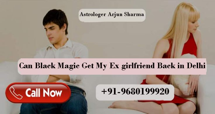 Black magic to get ex girlfriend back is a great source in delhi if you want to #getexgirlfriendback by #black #magic #specialist in #delhi in your life. You can consult with our #worldfamousexpert #blackmagicastrologers. They do study on your all problems. After then they provide you some upays with the help you can full fill your dreams.