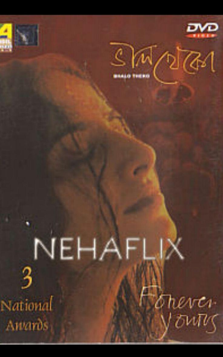 Bhalo theko  2003 dir  gautam haldar Starring vidya balan  joy sen gupta  and Soumitra chatterjee