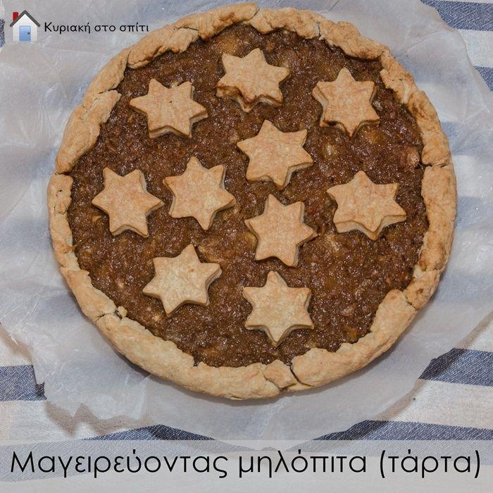 Μαγειρεύοντας μηλόπιτα (τάρτα)