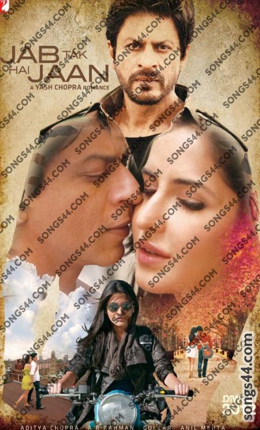 Company Ustad Malayalam Movie Songs Mp3 Download