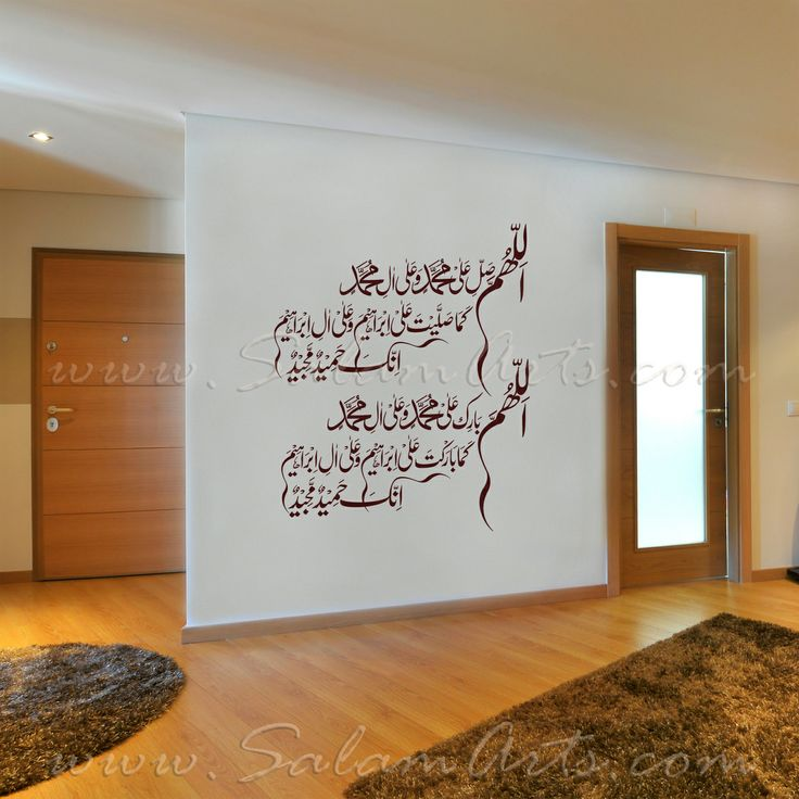 Salam Arts - Durood-e-Ibrahim (as) (Thuluth and Nasta'liq), $136.00 (http://www.salamarts.com/durood-e-ibrahim-as-thuluth-and-nastaliq/). Chose size/color to suit your preference. FREE delivery (USA/UAE), $5 to Canada, $8 to UK, $10 to most countries in the world! (Branches: USA/Canada/UAE)