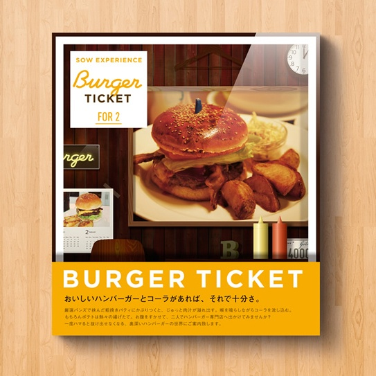 Burger Ticket(バーガーチケット) 2980yen ハンバーガー好きのためのギフトチケット