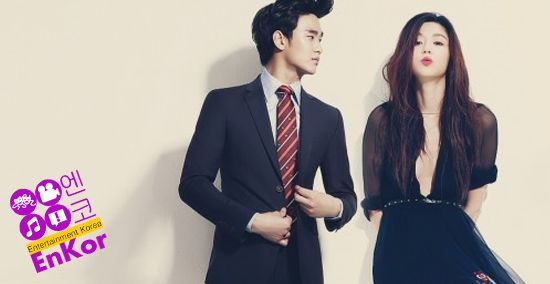 Entertainment Korea: Controversy Surrounds Actors Kim Soo Hyun and Jun Ji Hyun Over Chinese CF Deal