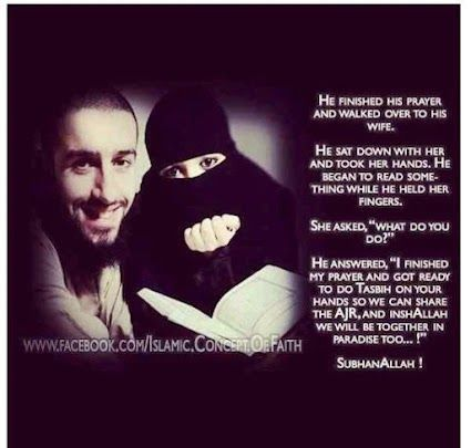 Beautiful Collection ofIslamic Quotes and Sayings About Muslim Husband and Wife In Islam, Marriage is a blessed contract between (Muslim Husband and Wife) a man and a woman. Each have their own role to play in making a marriage successful. In this post, we will share 10 islamic merriage quotes for yourbetter half or life […]
