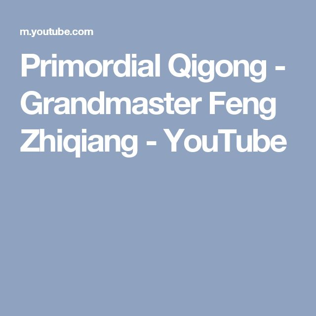 Nei gung youtube
