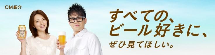 http://www.sapporobeer.jp/premiumalcoholfree/img/cm/tv_title_bg.jpg