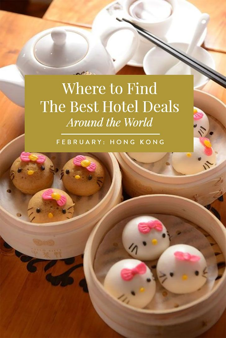 February is the best time to visit Hong Kong for hotel discounts. Read on to find out where to travel for each month of the year to save on hotel rooms!
