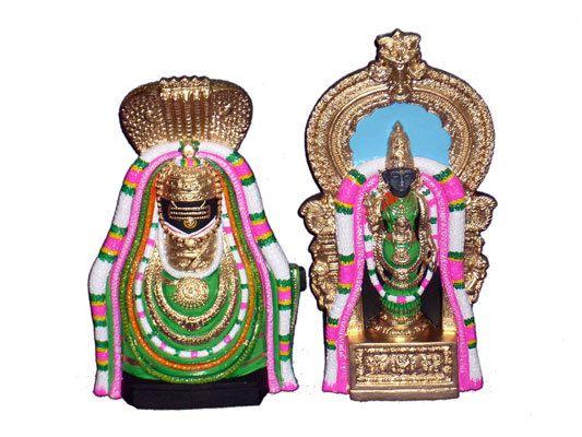 Arunachaleswarar - Buy Arunachaleswarar Online - giri.in