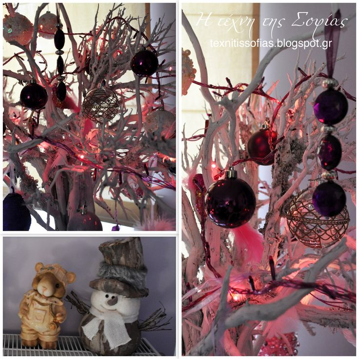 My home christmas decoration
