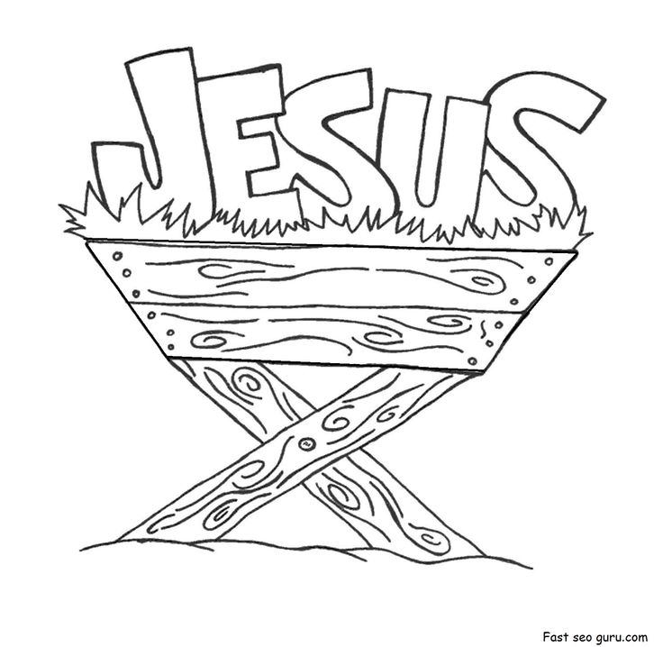 Jesus Manger For Children Jesus In The Manger Coloring Pages Printable Coloring Pages Jesus Coloring Pages Nativity Coloring Pages Christian Coloring