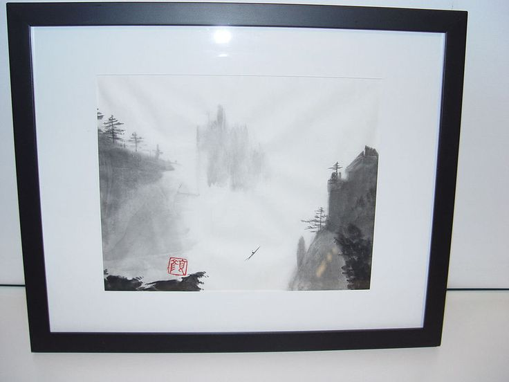 "Framed Scenic Watercolor of China Mountains by Artist Wayne Ngan 8"" x 10""  #YYJ"