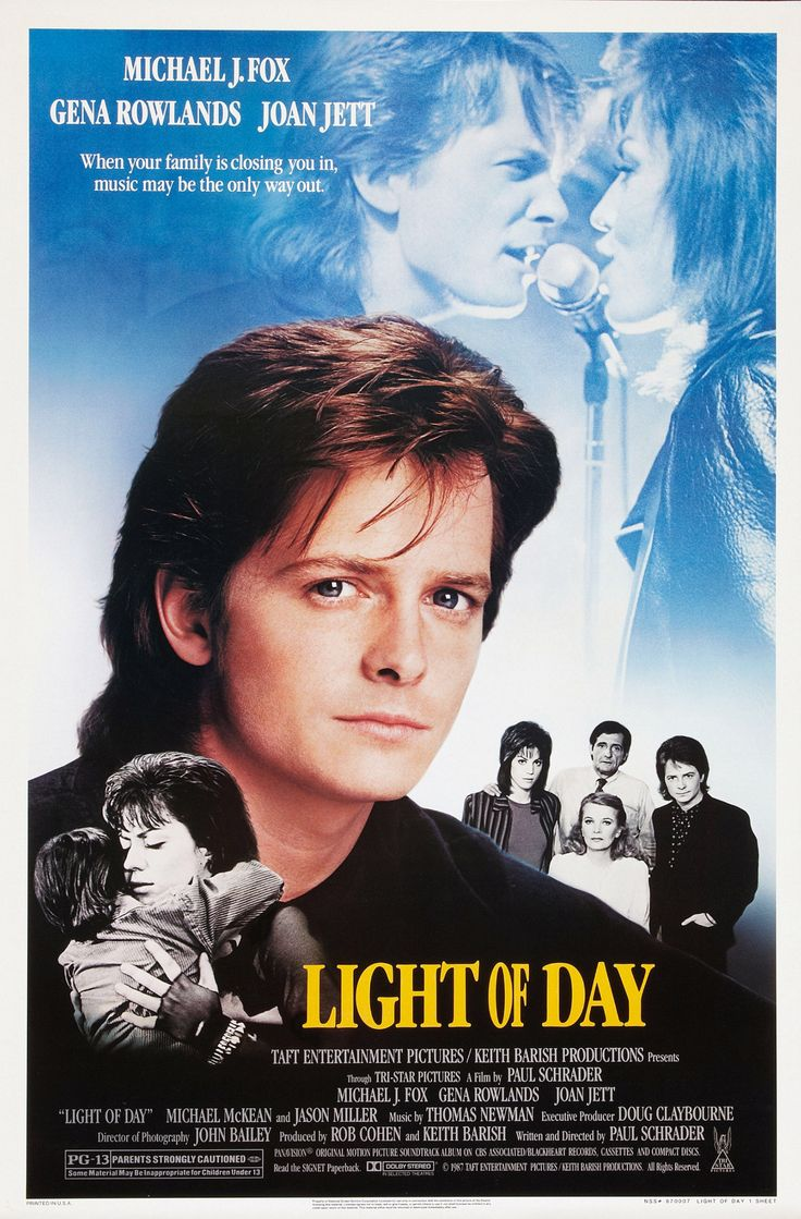 """Light of Day"" movie poster, 1987.  Michael J. Fox and Joan Jett star in this movie about a touring rock band that filmed scenes of this movie in Whiting and Hammond, IN."
