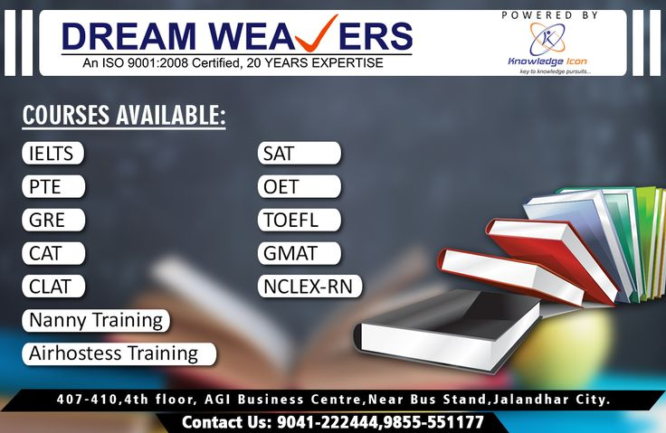 Dream Weavers offer courses list. Call: 9041222444